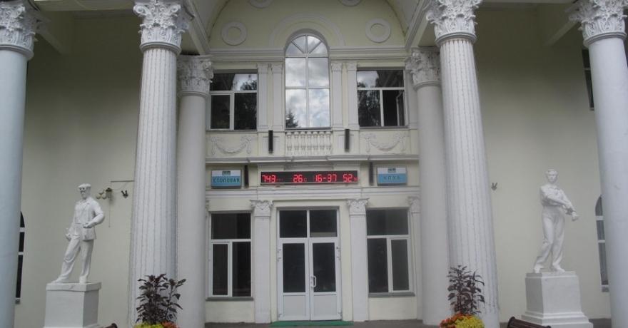 Официальное фото Санатория Вольгинский  звезды