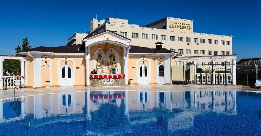 Официальное фото Санатория Сакрополь 4 звезды