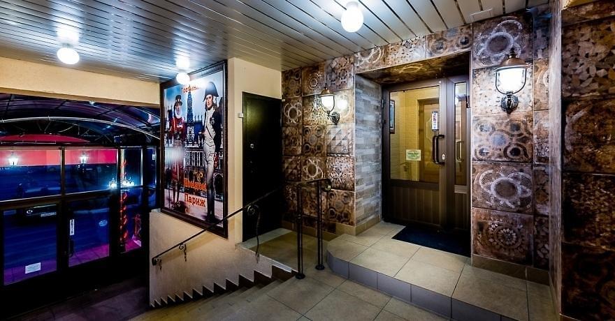 Официальное фото Гостиницы Лондон-Париж  звезды