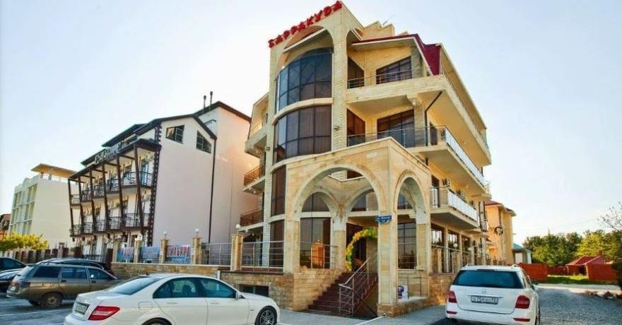 Официальное фото Гостиницы Барракуда 3 звезды