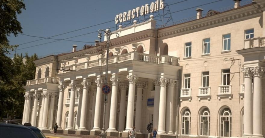 Официальное фото Отеля Севастополь Hotel & SPA  звезды