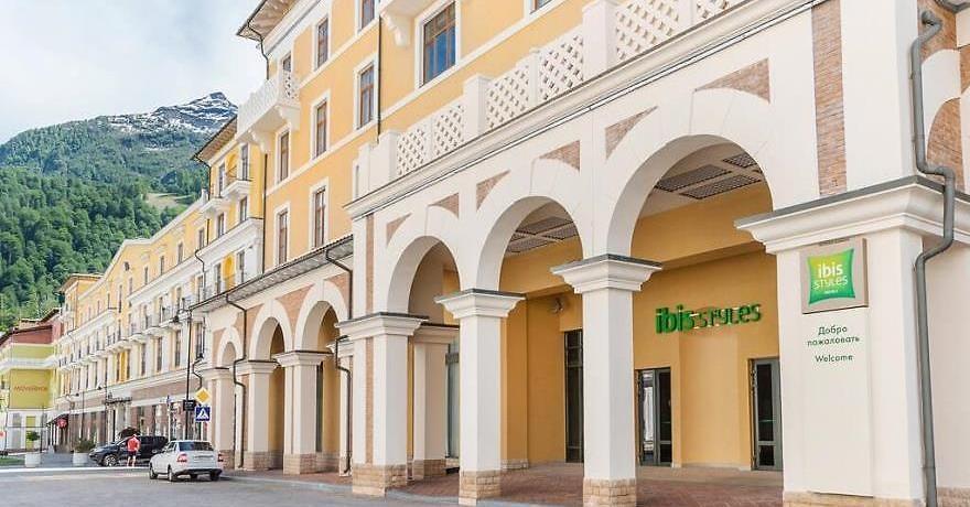 Официальное фото Отеля Ибис Стайлз 4 звезды