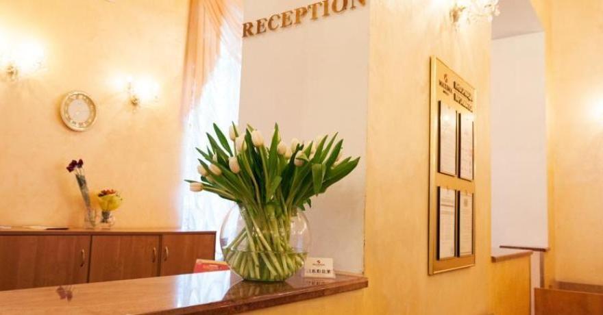 Официальное фото Отеля Максима Заря 3 звезды