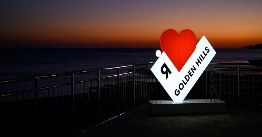 Официальное фото ГРК Голден Хиллс 3 звезды