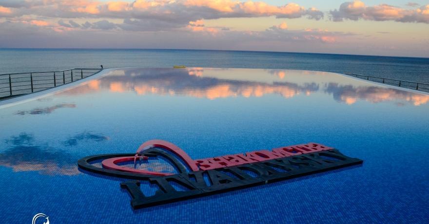 Официальное фото Арт-Отеля Азор 3 звезды