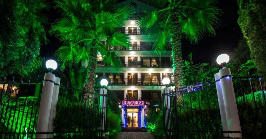 Официальное фото Отеля Престиж 4 звезды