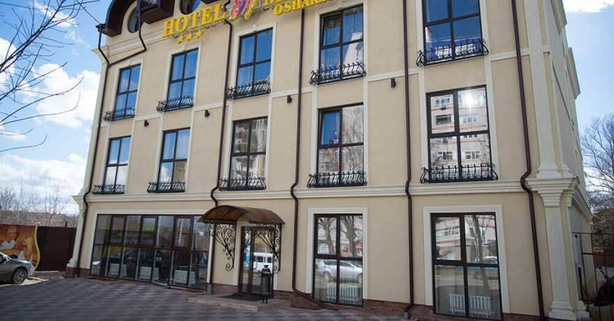 Официальное фото Отеля Мартон Ошарская 3 звезды