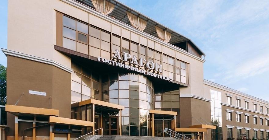 Официальное фото Гостиничного  Комплекса Арагон 3 звезды