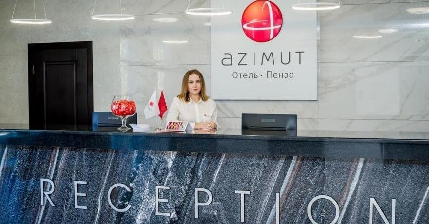 Официальное фото Отеля Азимут Пенза 4 звезды
