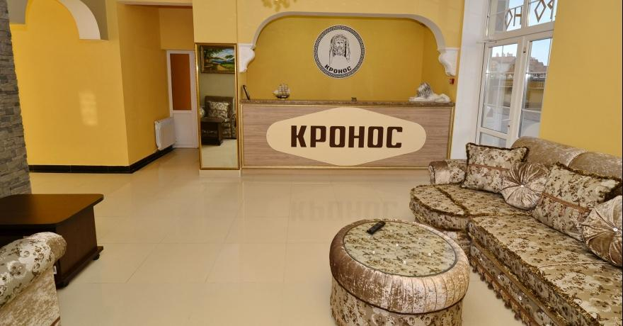 Официальное фото Отеля Кронос  звезды