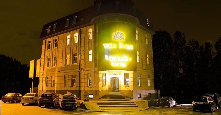 Официальное фото Отеля Вилла Дона  звезды