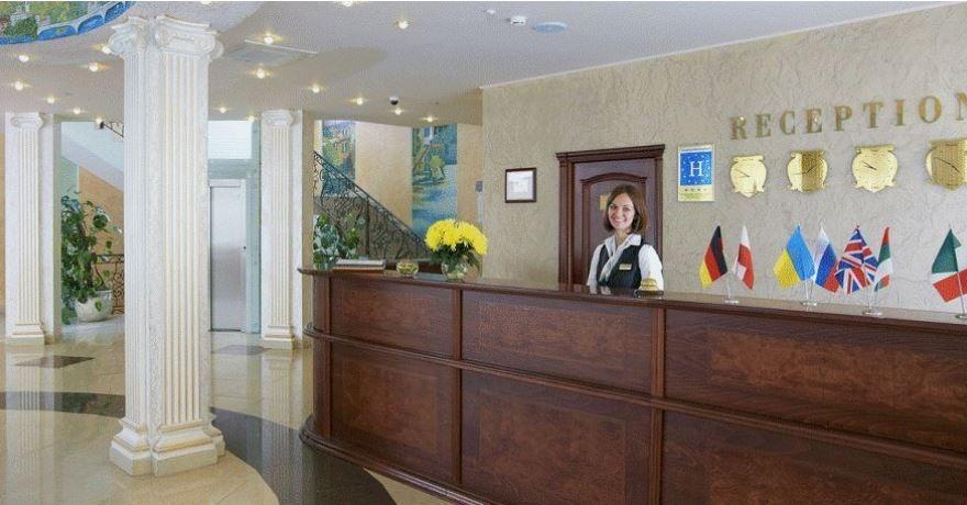 Официальное фото Арт-Отеля Лекко 4 звезды