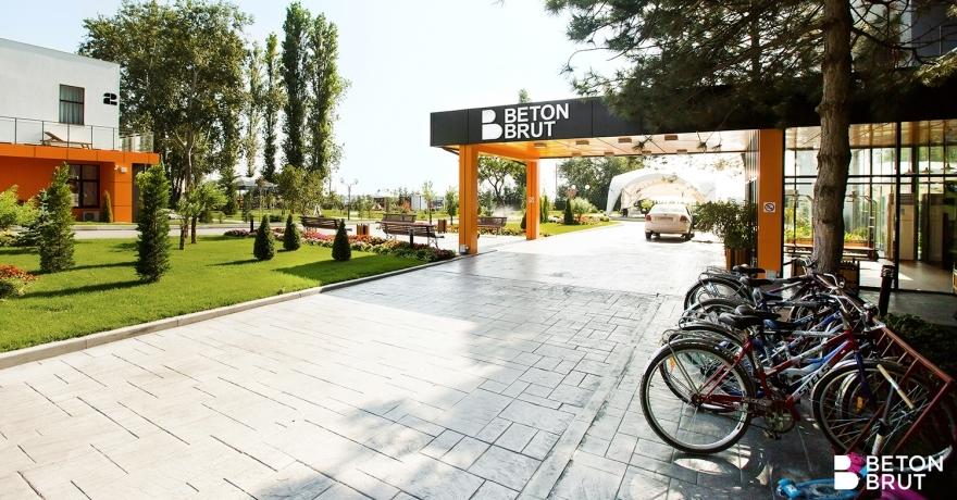 Официальное фото Лофт-Отеля Beton Brut 4 звезды