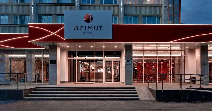 Официальное фото Отеля Азимут Уфа 4 звезды