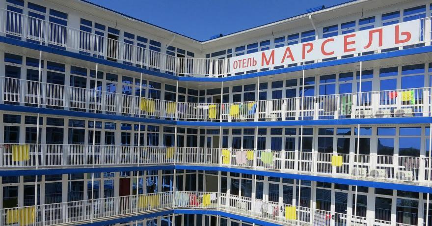 Официальное фото Отеля Марсель  звезды