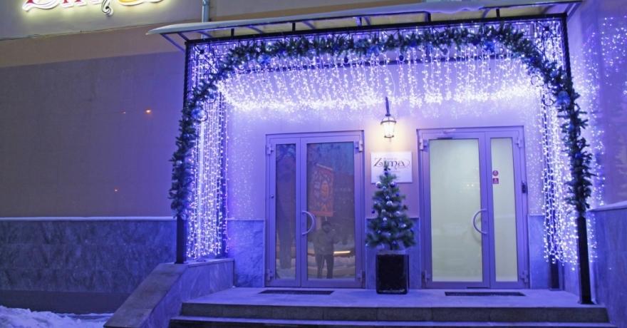 Официальное фото Отеля Зима  звезды