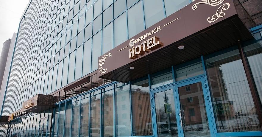 Официальное фото Бизнес-отеля Гринвич 3 звезды