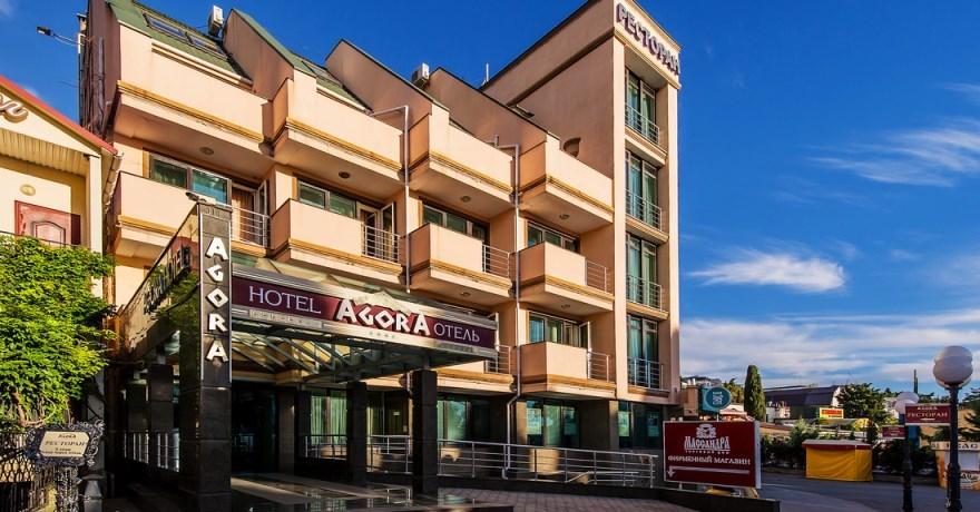 Официальное фото Отеля Агора 4 звезды