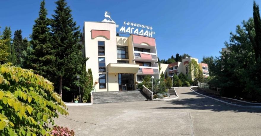Официальное фото Санатория Магадан 3 звезды