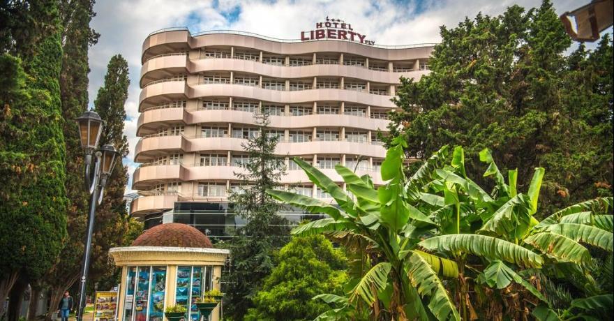 Официальное фото Отеля Liberty Fly 3 звезды