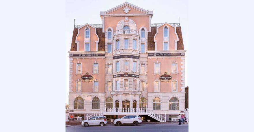 Официальное фото Отеля Галерея Парк Волгоград 4 звезды