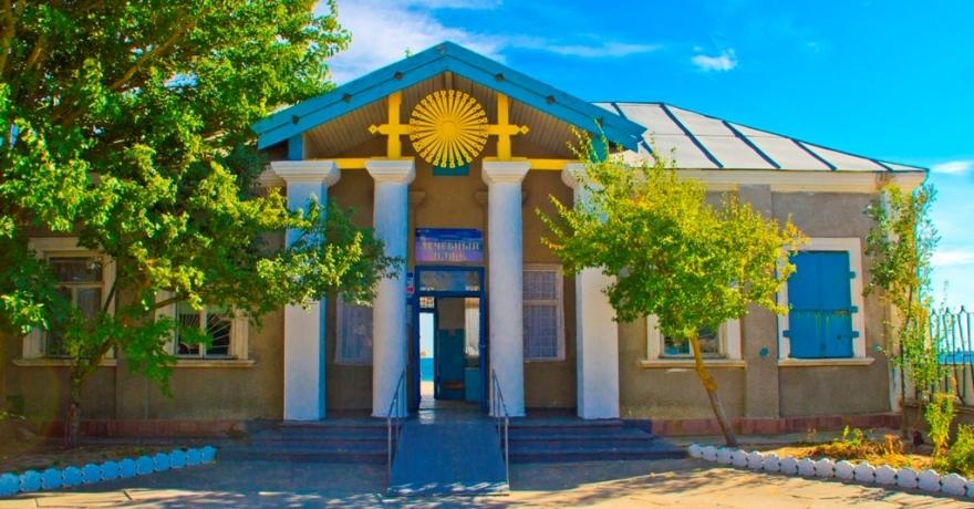 Официальное фото Санатория Приморье  звезды