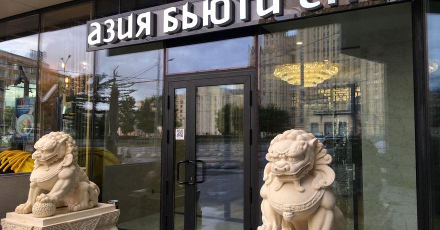 Официальное фото Отеля Азимут Смоленская Москва 4 звезды