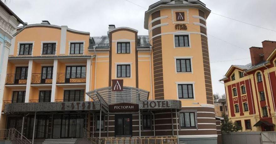 Официальное фото Дизайн-отеля Я-Отель 4 звезды