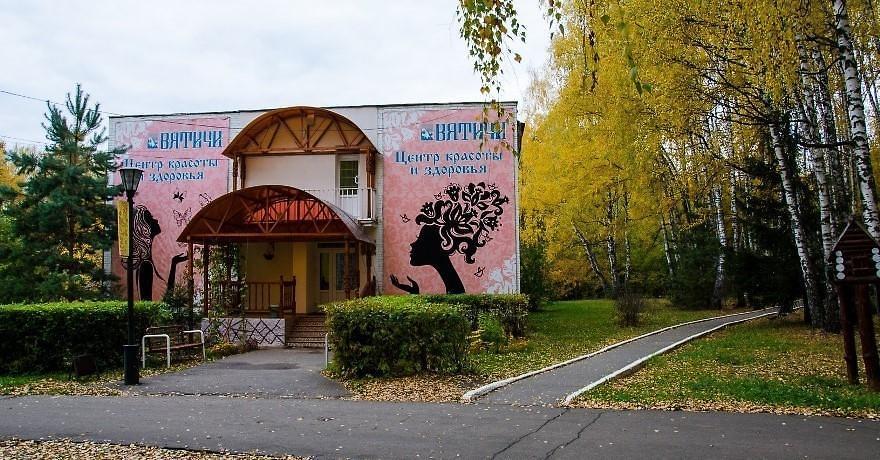 Официальное фото Санатория Вятичи  звезды