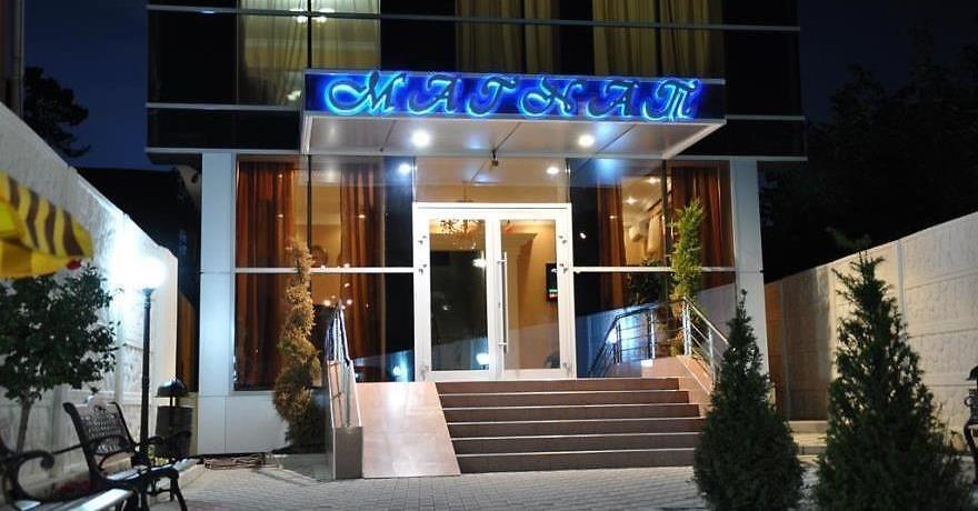 Официальное фото Отеля Грейс Магнат 3 звезды