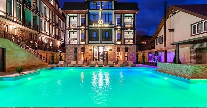 Официальное фото Отеля Грейс Империал 5 звезды
