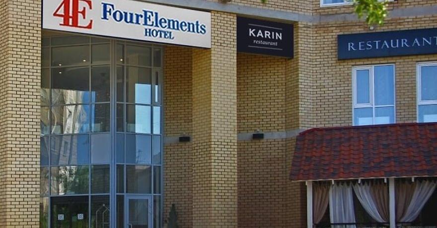 Официальное фото Бизнес-отеля Four Elements Perm 4 звезды