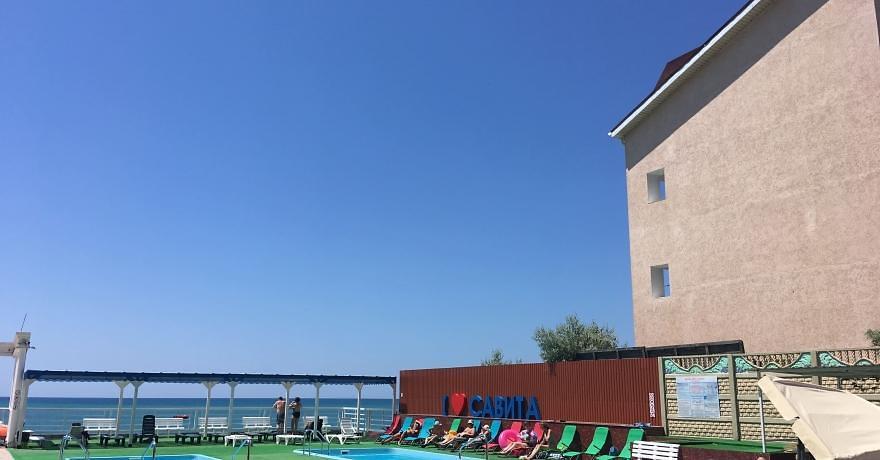 Официальное фото Отеля Савита  звезды