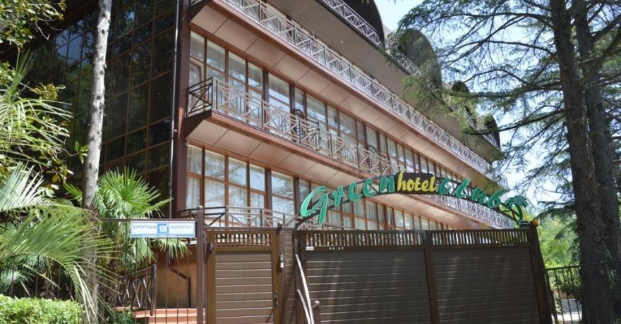 Официальное фото Отеля Green Club  звезды