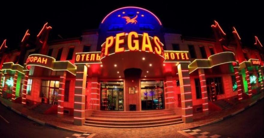 Официальное фото Отеля Пегас 4 звезды