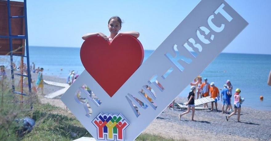 Официальное фото Детского лагеря Арт-Квест  звезды
