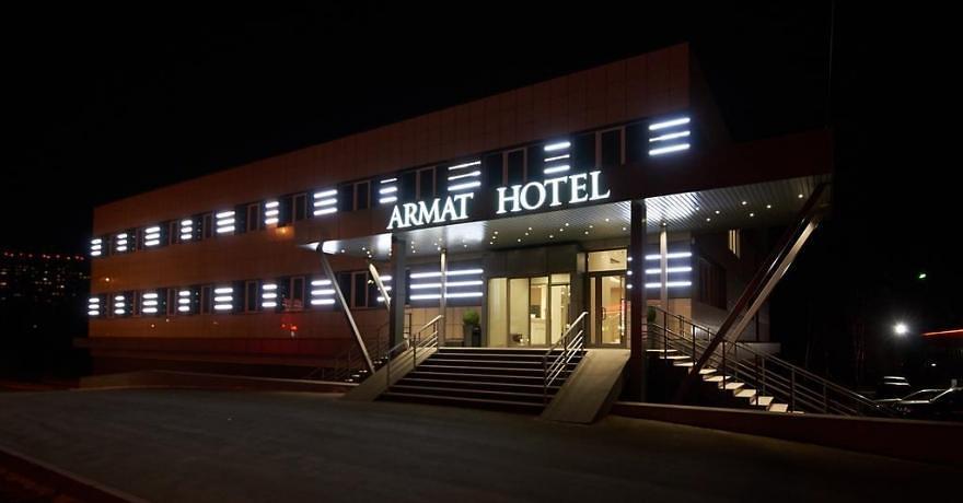 Официальное фото Отеля Армат 4 звезды