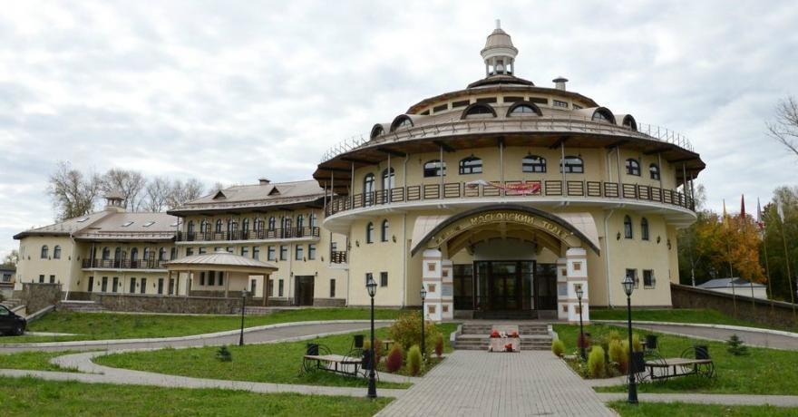 Официальное фото Отеля Московский Тракт  звезды