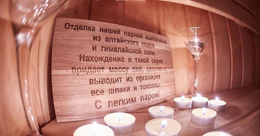 Официальное фото Миниотеля Посадская 3 звезды
