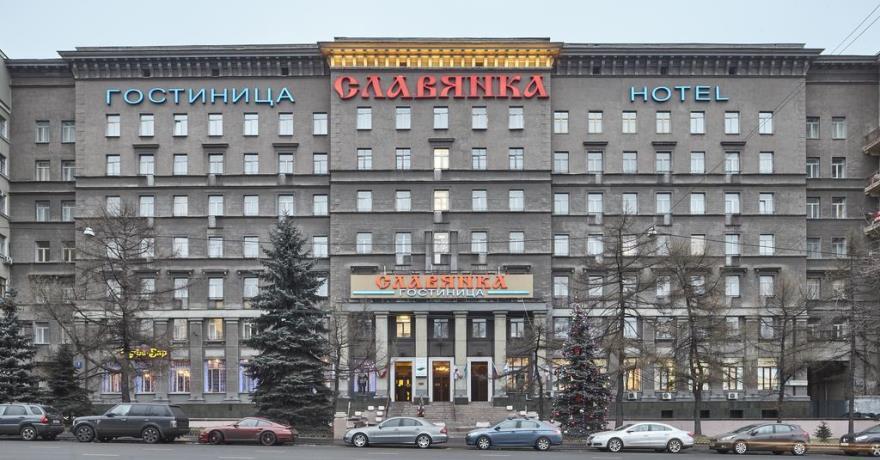 Официальное фото Гостиницы Славянка 3 звезды