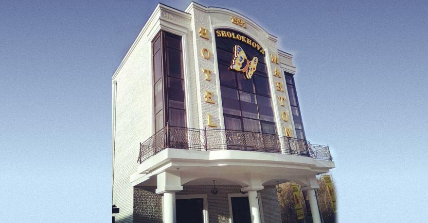 Официальное фото Отеля Мартон Шолохова 2 звезды