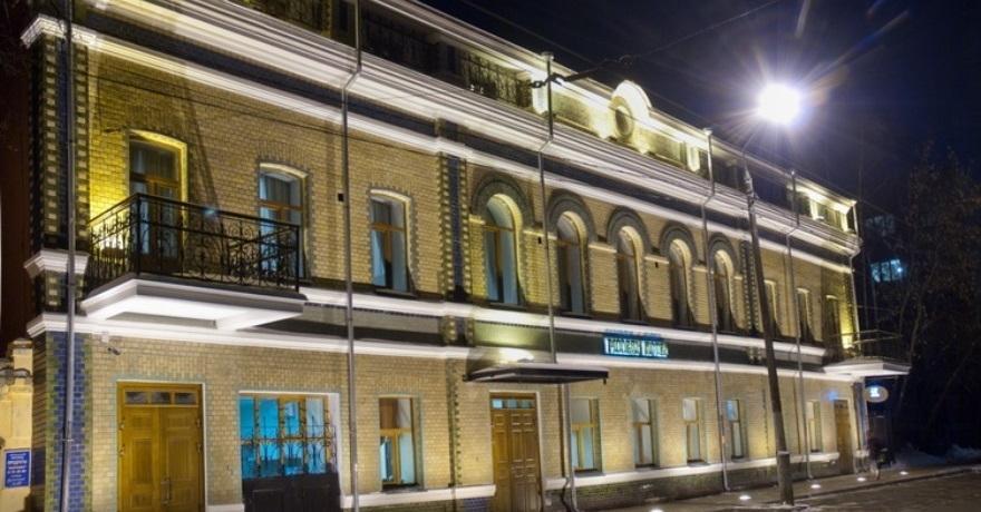 Официальное фото Бутик-Отеля Модерн  звезды
