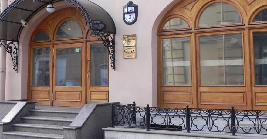 Официальное фото Бутик-Отеля 3 mostA 3 звезды