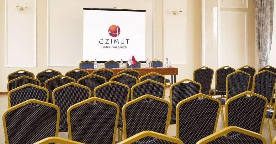 Официальное фото Отеля А-Отель Брно 2 звезды