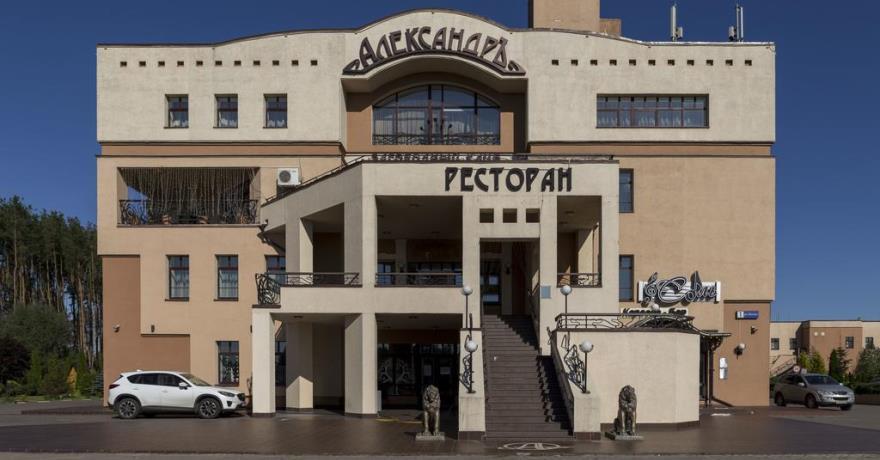 Официальное фото Загородного Клуба АлександрЪ  звезды