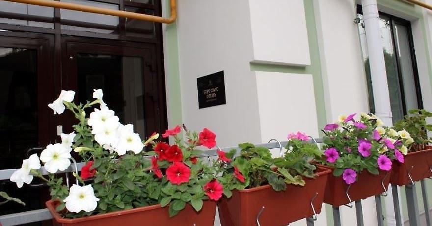 Официальное фото Гостиницы Берг Хаус 3 звезды