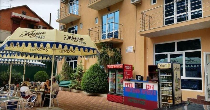 Официальное фото Отеля Давид 2 звезды