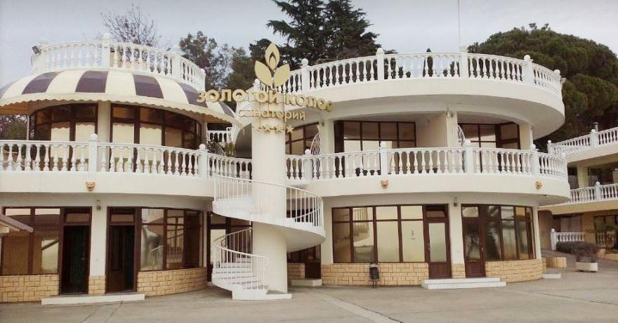 Официальное фото Санатория Золотой Колос 4 звезды