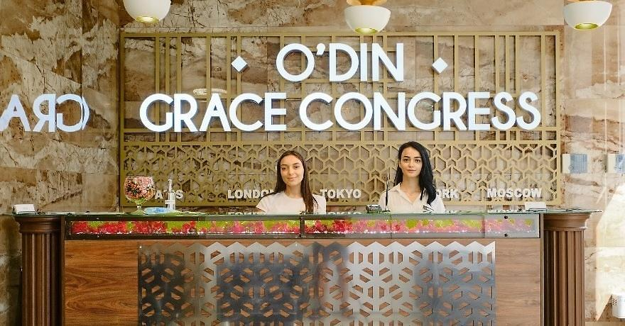 Официальное фото Конгресс-отеля Грейс О'Дин 3 звезды