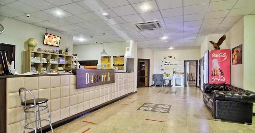 Официальное фото Отеля Распутин  звезды
